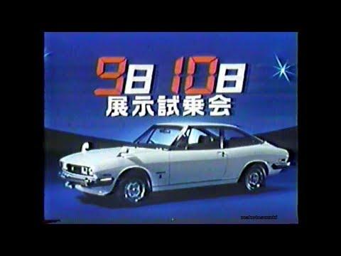 1975-1993 いすゞ自動車CM集