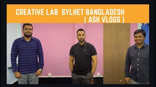 Creative lab sylhet Bangladesh 🇧🇩 | education & learning centre | Ash Vlogs |