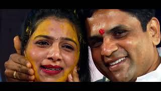 Wedding Highlight | Sujit Weds Priyanka | Cinematic