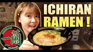 The Most Popular Ramen For Tourists ! Ichiran Ramen