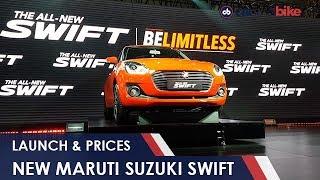 #AUTOEXPO2018: New Maruti Suzuki Swift Launched