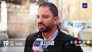 سابقة خطيرة في عمليات اقتحام المستوطنين لباحات الأقصى - (19-1-2018)