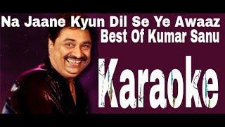 Na Jaane Kyun Dil Se Ye Awaaz Aayi Karaoke - Kumar Sanu - Privet Album