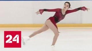 Евгения Медведева лидирует на Кубке России по фигурному катанию - Россия 24