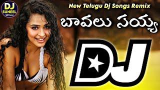 Bavalu Sayya Roadshow Mix Dj Suneel Sirthali #2020telugudjsongsremix