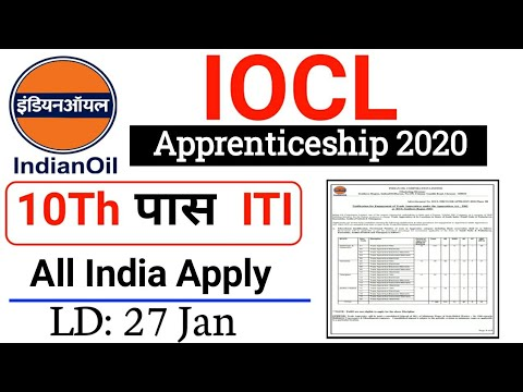 IOCL Apprentice Vacancy 2020|| Indian Oil Apprentice Recruitment 2020| ITI Apprentice Vacancy 2020