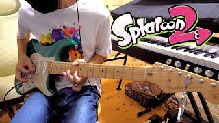 【スプラトゥーン2】ギターでエントロピカル 弾いてみた【ソロ】Splatoon2
