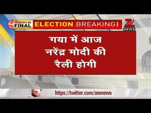 Maoists blow up mobile towers ahead Modi's Bihar rally