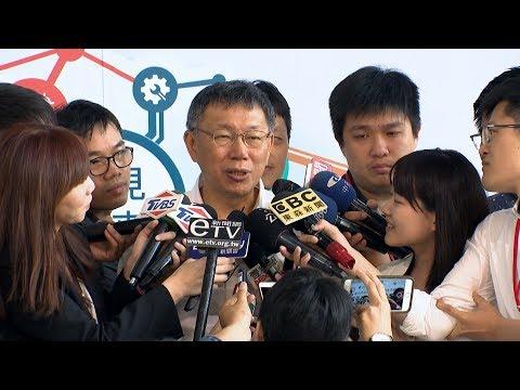 台灣好高雄才會好  柯文哲 : 韓國瑜就是要選總統|寰宇整點新聞20190424