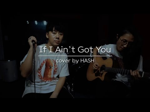 if i ain t got you mp3 download