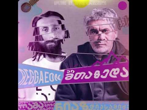 Download Niaz Diasamidze & 33A - Ai Mtazeda