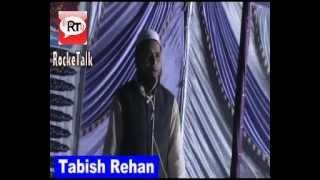 Jisko Mere Mustafa Se Pyaar Ho gaya Naat Shareef by Tabish Rehan Kopaganj Mau Naatiya Mushaira