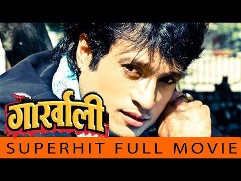 "nepali-full-movie---""gorkhali""-||-late-shree-krishna-shrestha,-jharana-thapa-||-latest-nepali-movie"