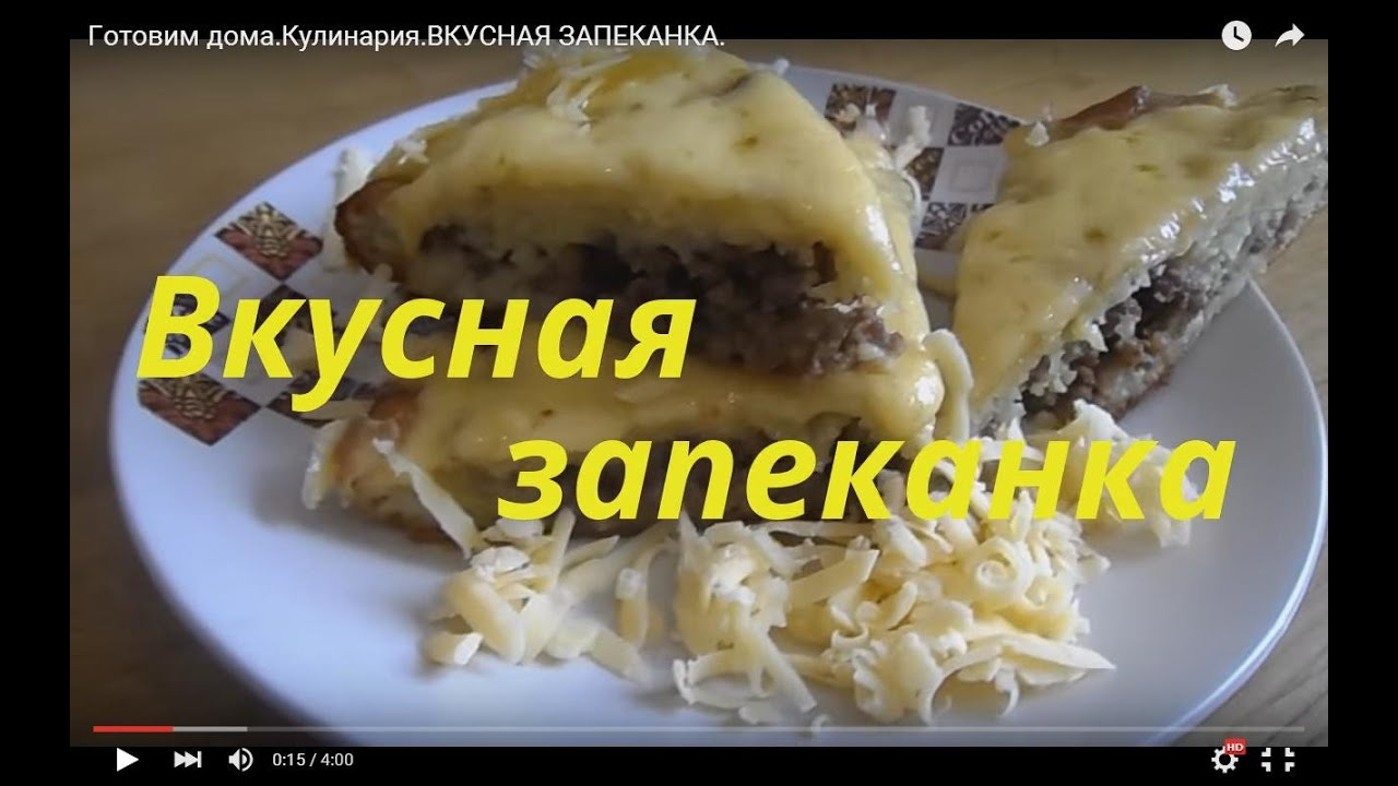 You're together, дома рецепты кулинария Готовим why asking for