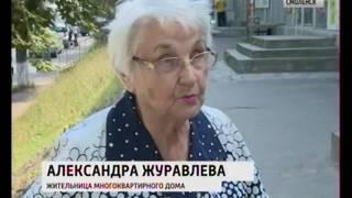 видео Ритуальные услуги смоленск