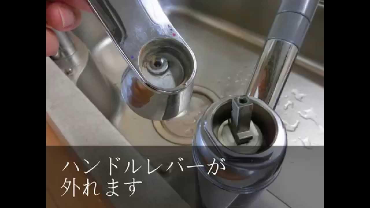 キッチン:シャワータイプ蛇口 ...
