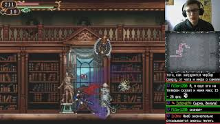 Castlevania: Order of Ecclesia #3 Bad Ending + Game after Albus fight