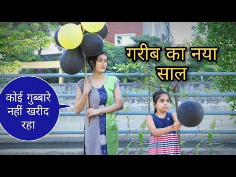 गरीब का नया साल | New Year Special Video | Hindi Moral Stories | Tushar Sonvane
