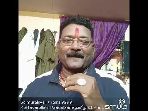 Kettavarellam Padalam En Paattuku Thalam Podalam...🎻🎹👌