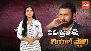TV9 Ravi Prakash Real Story | Biography | Popular News Personality | Media Man | YOYO TV Channel