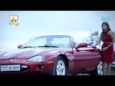 Su Kleat Vong Dara Ratana  Full MV , Dara Ratana new mv official 2015