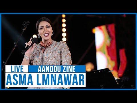 Asma lmnawar - Aandou Zine [Live @Timitar 2017]