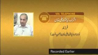 Sir Zafrullah khan and Pakistan Movement - Ashraf Liaqat Ali s/o Ex Prime Minister Pakistan