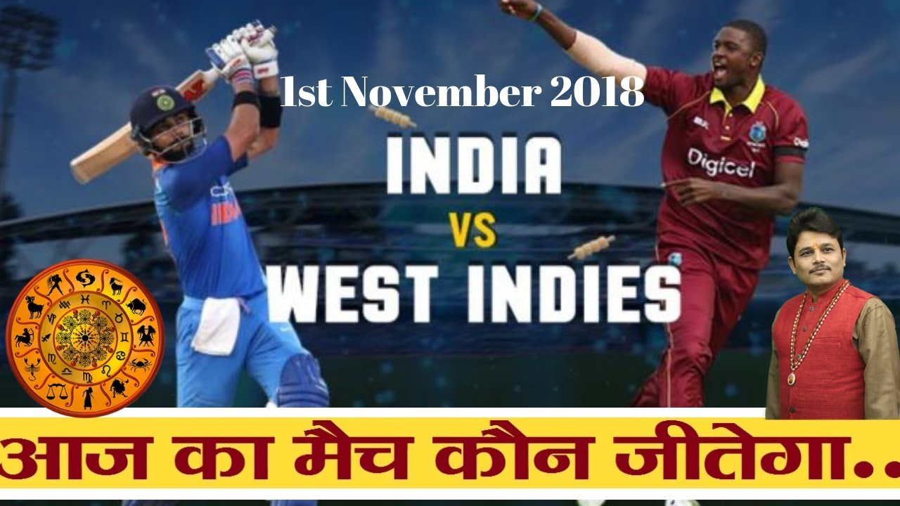 India Vs West Indies, 5th ODI Match, 1 November 2018 Cricket Prediction  Today, winner, Vipranjali tv
