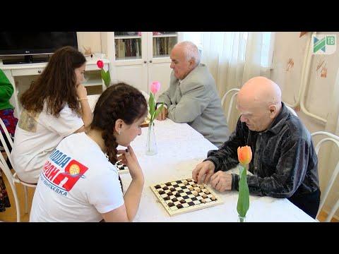 Шашечно-шахматный турнир в доме престарелых