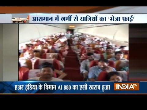 VIDEO: Air India Delhi-Bagdogra flight took off with faulty AC system