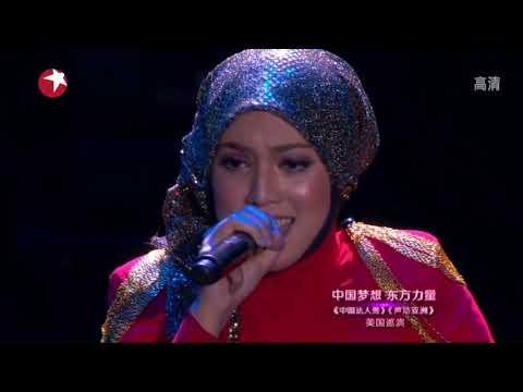 shila amzah(茜拉) Grenade(FULL VER) live at Lincoln Center, New York