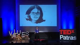 Μαθαίνοντας από τους άλλους | Tassoula Eptakili | TEDxPatras