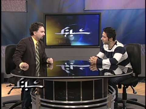 NAWID OROKZAI   ( Live Interview, on the SHABAHANG, PERSIAN TV SHOW, VOA)