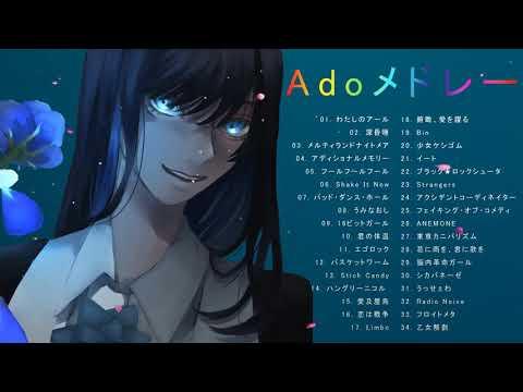 Ado Playlist【Adoメドレー】 TOP SONG 2021 ▶2:04:02