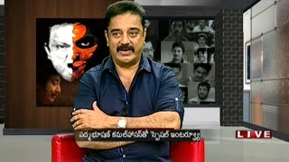 Kamal Hassan Exclusive Interview about Uthama Villain Movie - Part 1 of 3