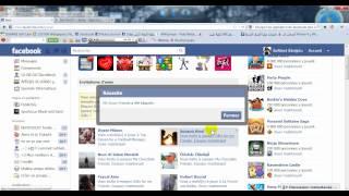 Bloquer jeux et applications sur Facebook