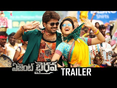 Agent Bhairava Movie Theatrical Trailer   Vijay   Keerthy Suresh   TFPC
