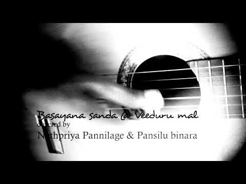 Weeduru mal & Basa yana sanda song's cover