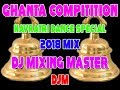 Download Ghanta Compitition Navratri Dance Special 2018 Mix By Dj Mixing Master DjM