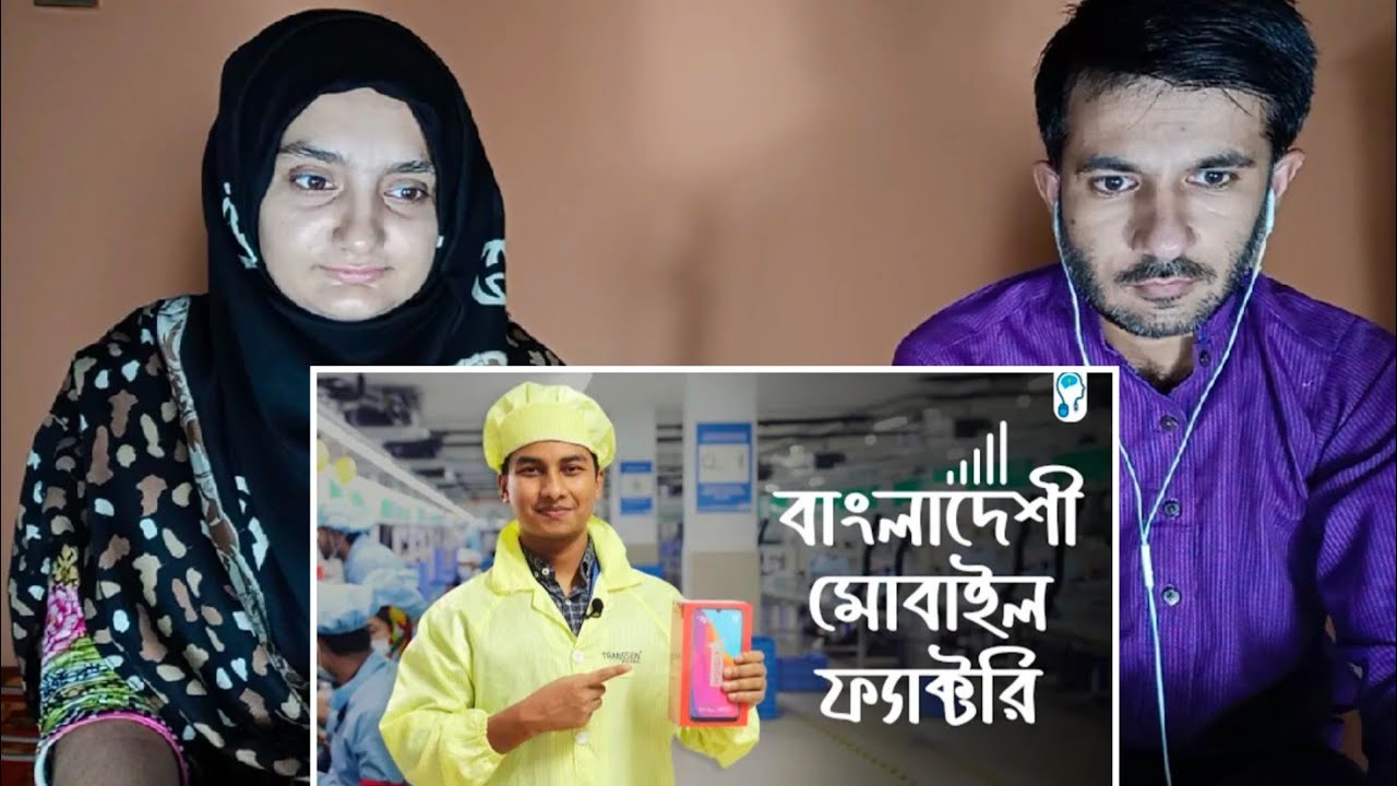 Pakistanis Reacting On Smartphone Manufacturing In Bangladesh