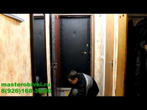 Как оббить дверь с внутренней стороны дермантином видео