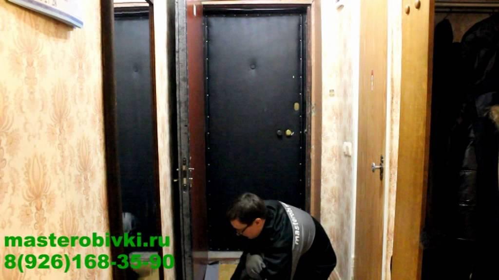 Обивка двери дермантином своими руками видео фото 908