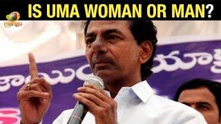 KCR funny comments on Devineni Uma : Is Uma a woman or man? | Telangana Vs AP
