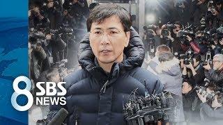 안희정, 잠적 나흘 만에 검찰 출석…피해자에 사과 없어 / SBS