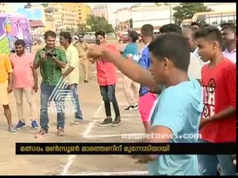 Kite Flying Competition conducted by Kerala excise department