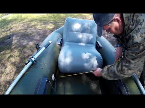 Тюнинг лодки кресло