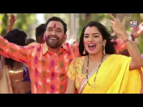 "Rajneeti Mein Rangail | Dinesh Lal Yadav ""Nirahua"",Aamrapali Dubey |Superhit Bhojpuri Holi Song 2019"