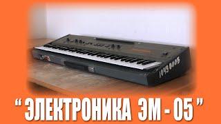 РГВ #18 -