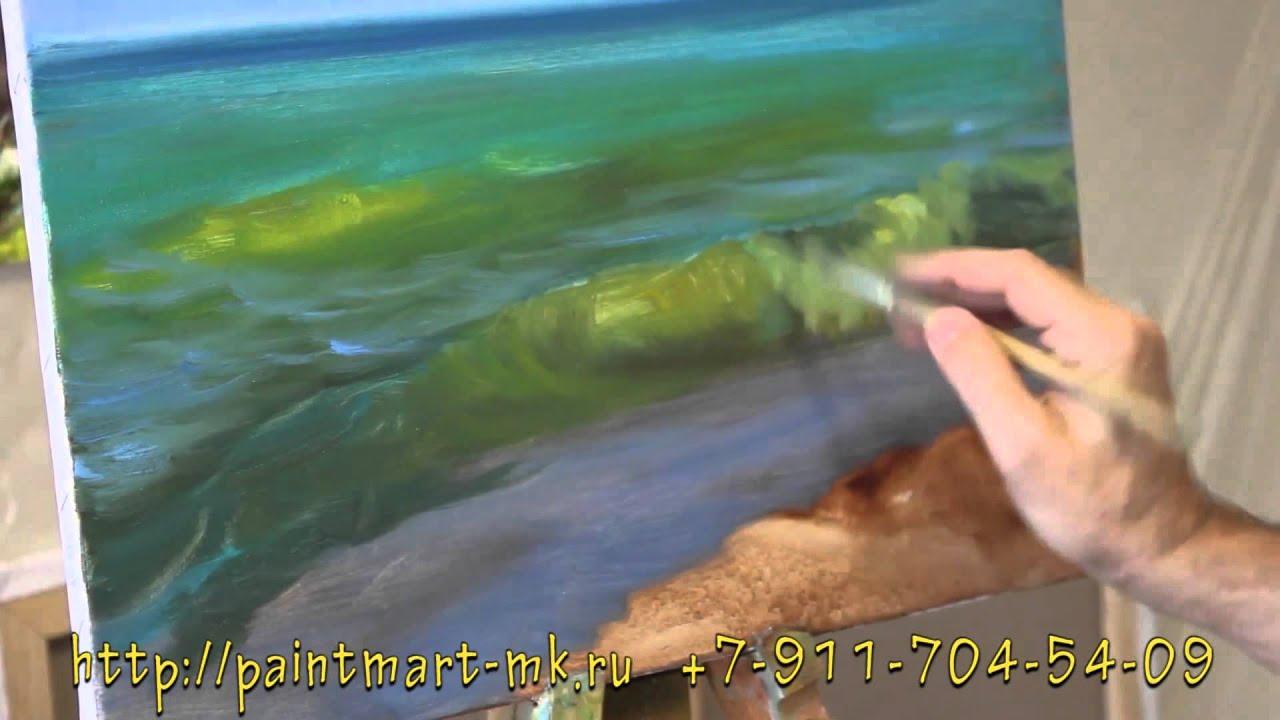 Видео.как рисовать море