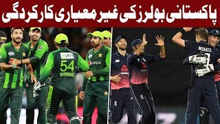 Bad Performance of Cricket Team | Sports Page | 18 May 2019 | Express News